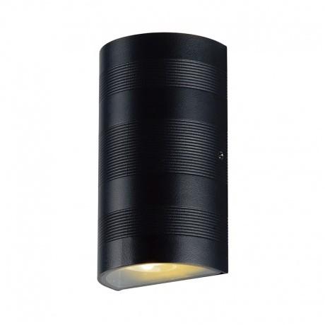 luminaire murale exterieur LED 10W